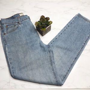 Vintage Levi's 512 classic slim tapered leg jeans